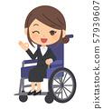 OL 휠체어 OK 57939607