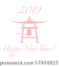 Happy New Year 2019 card New Year symbol in Japan 57939925