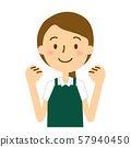 圍裙polo衫女長發綠色白色 57940450