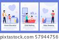 Informative Poster Written Home Education, Flat. 57944756