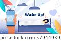 Bright Flyer Inscription Wake up! Alarm Clock. 57944939