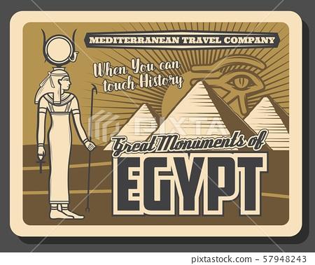 Ra statue, pyramids and Horus eye, Egypt 57948243