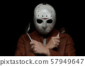 creative chef with a ice hockey mask in dark 57949647