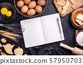 製作 餅乾 食譜 萬聖節 材料 Making cookie recipe ハロウィン クッキ 作り 57950703