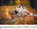 Family with cute kids in a autumn park 57951126