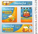 Oktoberfest Beer Festival Poster Banner 57951129