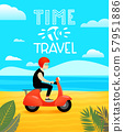 Time to travel vector illustration 57951886