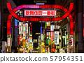 Shinjuku · Kabukicho 57954351