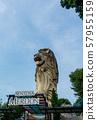 Large Merlion on Sentosa Island, Singapore 57955159