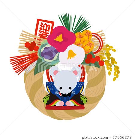 新年賀卡材料2020年福助新年裝飾鼠標插圖 57956878