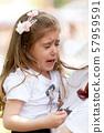 The Grumpy Princess 57959591