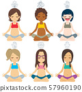 Beautiful women yoga pregnant lotus pose diverse group 57960190