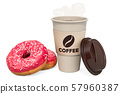 Donuts with cup of coffee, 3D rendering 57960387
