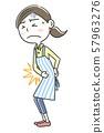 여자 주부 전신 컨디션 불량 배 57963276