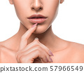 Young woman with perfect skin. Close-up portrait. 57966549