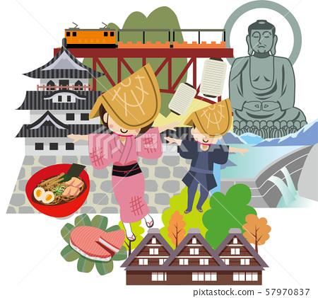 富山觀光旅遊 57970837