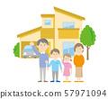 가족과 주택 이미지 57971094