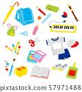 초등학생의 도구 류 57971488