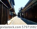 미타라이 히로시마 현 구레시 大崎下島 복고풍 거리 풍경 57971682