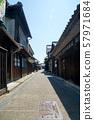 미타라이 히로시마 현 구레시 大崎下島 복고풍 거리 풍경 57971684