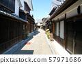 廣島縣吳市市Mitarai / Osaki Shimojima Retro Cityscape 57971686