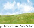 초원 : 언덕 대지 녹색 풍경 푸른 하늘 하늘 자연 배경 수채화 손으로 그린 푸른 하늘 하늘 57972361