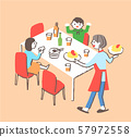 Families dining at the dining room 57972558