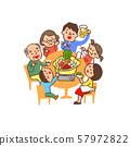 家庭圍著鍋 57972822