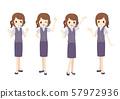 운영자의 여성 57972936