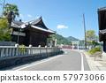 미타라이 · 거리 보존 지구 히로시마 현 구레시 大崎下島 57973066