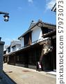 미타라이 · 거리 보존 지구 히로시마 현 구레시 大崎下島 57973073