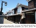 미타라이 · 거리 보존 지구 히로시마 현 구레시 大崎下島 57973074