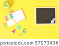 Chalkboard and school stationeries 57973436
