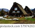 World heritage Shirakawago sightseeing image 57974263