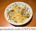 Pasta with Clam Dinner Dish 57975760