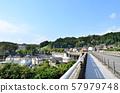 한노 대교 (入間川 / 한노시)보다 美杉台 방면 희망 [2019.9] 57979748