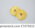 말린 과일 과일 57979932