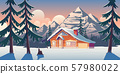 Cottage house in winter mountains cartoon vector 57980022