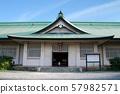 大阪市立不動行 57982571