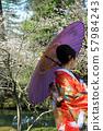 Japanese woman wearing kimono 57984243
