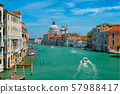 View of Venice Grand Canal and Santa Maria della Salute church on sunset 57988417