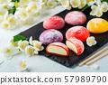 colored Japanese ice cream Mochi in rice dough. 57989790