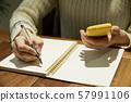 Women write notebook 57991106