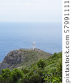Osezezaki Lighthouse Fukue Island 57991111