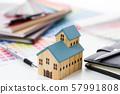 부동산 리노베이션 리모델링 건축 및 건설 57991808