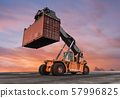 Forklift handling container box loading 57996825