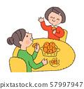 귤을 먹고 엄마와 소녀 57997947