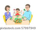 웃는 얼굴로 야채를 먹고있는 부자 57997949