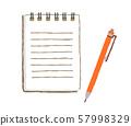 메모장과 펜 57998329