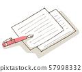 편지지와 핑크 만년필 57998332